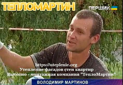 Недорогое утепление фасадов в  г.Киеве Качественно